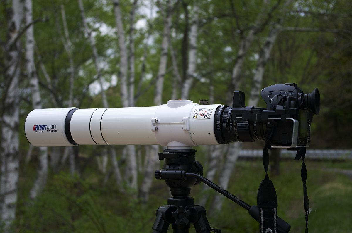 BORG77EDⅡの機材写真