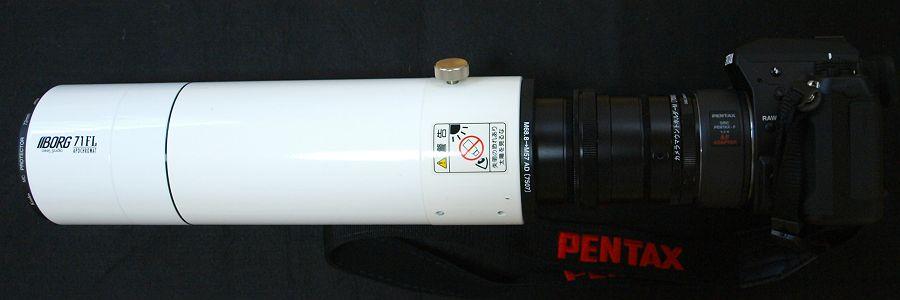 AFボーグ BORG71FL ACクローズァップレンズNO3使用機材写真