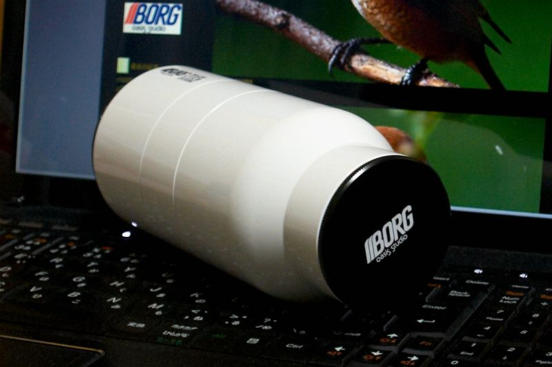 BORGパーツ 7357 M57メタルキャップの写真画像