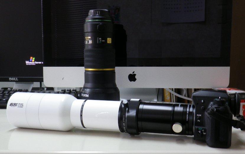 BORG71FLの機材写真画像