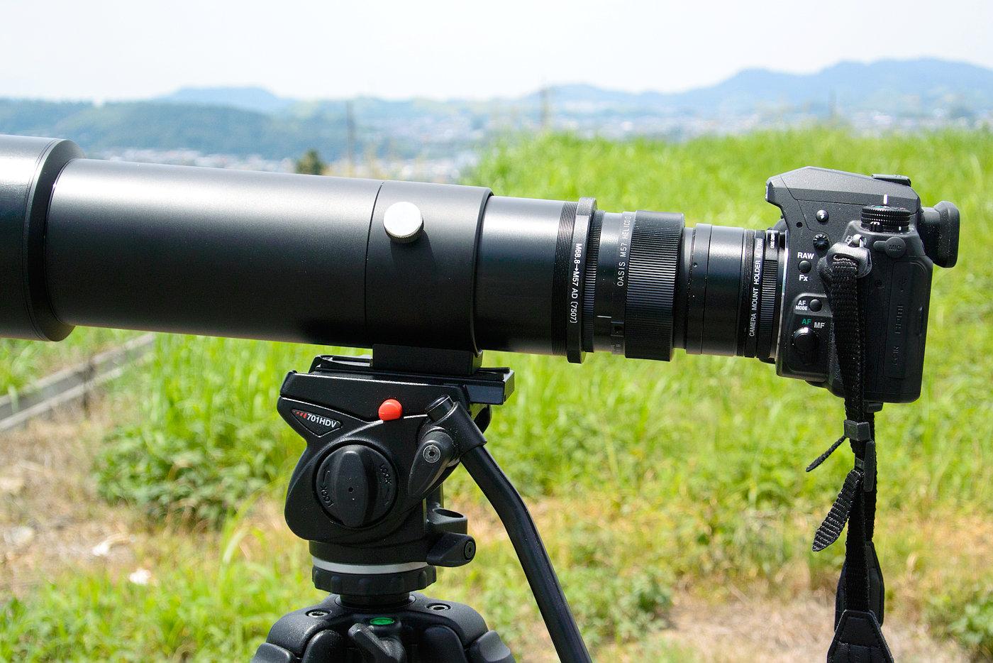 BORG90FLの機材写真画像
