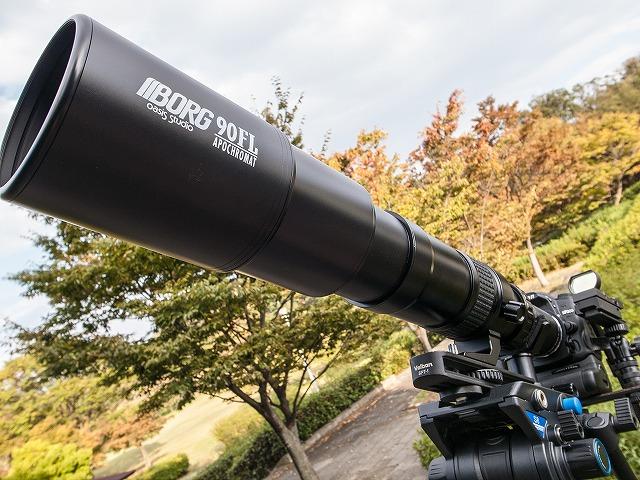 BORG 90FLオリジナルセットの機材写真画像